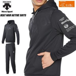 即納可☆【DESCENTE】デサント Move Sport HEAT NAVI ACTIVE SUITS  メンズ スウェット上下セット DMMMJF25A DMMMJG25|gainabazar