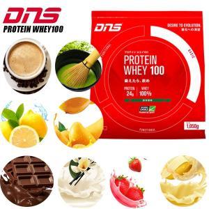 即納可★【DNS】ディーエヌエス プロテインホエイ 100 1050g プロテイン サプリメント|gainabazar
