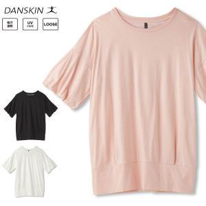 送料無料 メール便発送 即納可☆ 【DANSKIN】ダンスキン レディース ルーズTシャツ DY78115|gainabazar