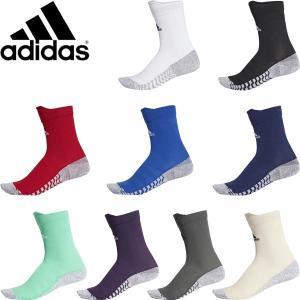 ◆◆ <アディダス> 【adidas】 19FW ジュニア メンズ ALPHASKIN グリップ ウルトラライト クルーソックス 靴下 サッカー ECE95|gainabazar