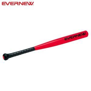 ◆◆○ <エバニュー> Evernew ティーボールバット ETE015|gainabazar