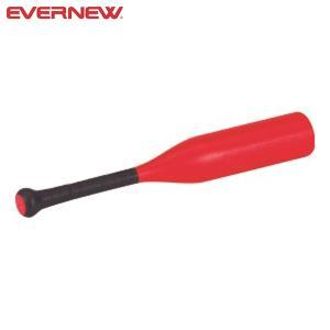◆◆○ <エバニュー> Evernew ティーボール用アベレージバット ETE026|gainabazar