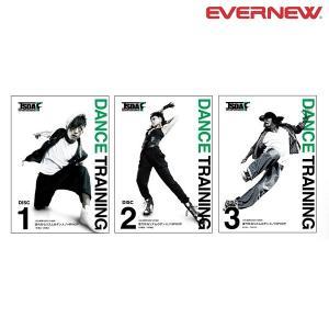 ◆◆○ <エバニュー> Evernew DVD ダンス授業 ETE077|gainabazar