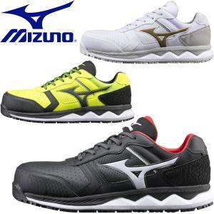 ◆◆【返品・交換不可】 <ミズノ> 【MIZUNO】 20SS メンズ ALMIGHTY HW11L プロテクティブスニーカー シューズ 作業靴 ワーキング用品 F1GA2000|gainabazar