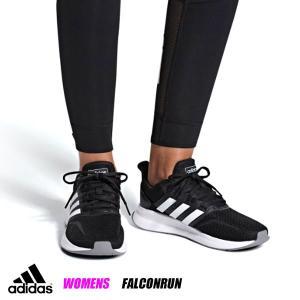 即納可☆【adidas】アディダス FALCONRUN W ファルコンラン レディース ランニングシューズ F36218|gainabazar