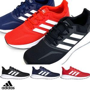 即納可☆【adidas】アディダス FALCONRUN M ファルコンラン メンズ ランニングシューズ F36199 F36201 F36202|gainabazar
