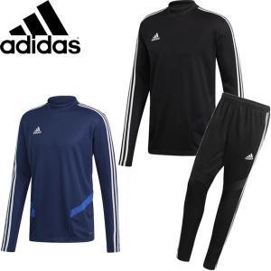 ◆◆ <アディダス> 【adidas】19FW メンズ TIRO19 トレーニングトップ&パンツ サッカー トレーニングウェア ジャージ上下セット FJU28-FJU10|gainabazar