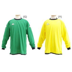 即納可☆ 【Kappa】カッパ キーパートップ サッカー キーパーシャツ メンズ(fm611505-27sbg)|gainabazar