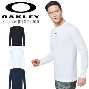 送料無料 メール便発送 即納可★【OAKLEY】オークリー  Enhance QD LS Tee 10.0 ロングTシャツ メンズ 長袖シャツ トレーニング FOA400858|gainabazar