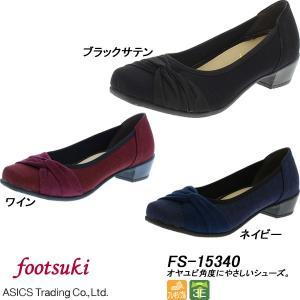 ◆◆ <アシックス商事> ASICS TRADING 【footsuki(フットスキ)】FS-15340 レディス カジュアル スリッポン(fs-15340-ast1)|gainabazar