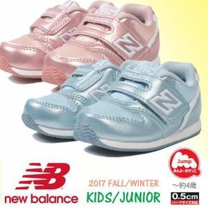 即納可☆ 【New Balance】ニューバランス キッズ ジュニア ライフスタイル カジュアルスニーカー 子供靴 赤ちゃん(fs996-12-16skn)|gainabazar