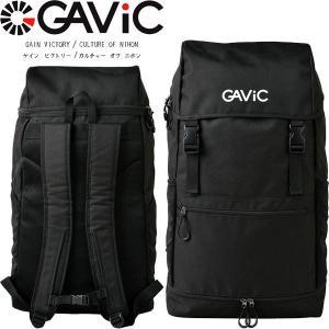 ◆◆送料無料 定形外発送 <ガビック> GAVIC バックパックXL スポーツバッグ リュック サッカー フットサル GG0246|gainabazar