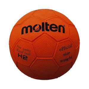 ◆◆ <モルテン> MOLTEN ハンドボール H2 (40:茶) (ハンドボール) gainabazar