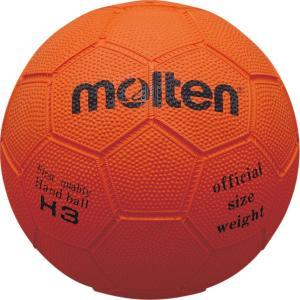 ◆◆ <モルテン> MOLTEN ハンドボール H3 (40:茶) (ハンドボール) gainabazar