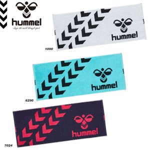 即納可★ 【hummel】ヒュンメル スポーツタオル トレーニング アクセサリー HAA5021 gainabazar