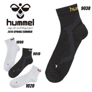 送料無料 メール便発送 即納可★【hummel】ヒュンメル シューティング ソックス バスケットボール HAG7062|gainabazar