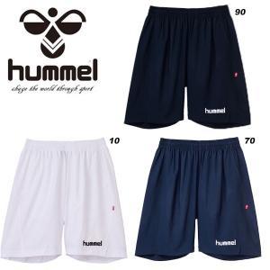 即納可★ 【hummel】ヒュンメル プラクティス ウーブンパンツ HAP2064 gainabazar