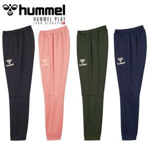即納可★ 【hummel】ヒュンメル プレイ スウェット パンツ PLAY SWEAT PANTS スウェットパンツ HAP8214P gainabazar