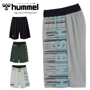 即納可★ 【hummel】ヒュンメル 特価 バスケットボール プラクティスパンツ HAPB6011 gainabazar