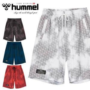 即納可★ 【hummel】ヒュンメル バスケットボール 昇華 ハーフパンツ HAPB6012 gainabazar