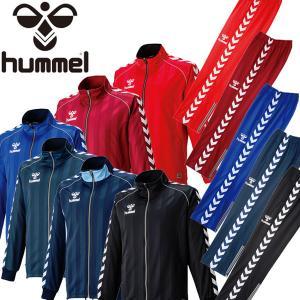 ◆◆ <ヒュンメル> 【hummel】メンズ ウォームアップジャケット&パンツ ジャージ上下セット トレーニングウェア HAT2059-HAT3059|gainabazar
