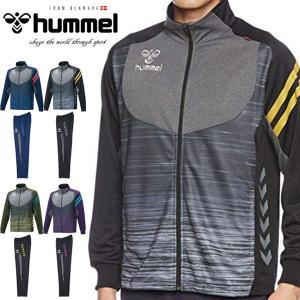 即納可☆ 【hummel】ヒュンメル 超特価 ウォームアップジャケット&パンツ ジャージ上下セット メンズ サッカー HAT2073 HAT3073|gainabazar