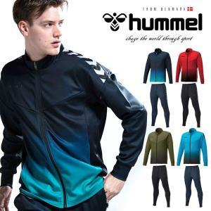 即納可☆【hummel】ヒュンメル 19SS チームウォームアップジャージセットアップ メンズジャージ上下セット HAT2082-HAT8082 gainabazar