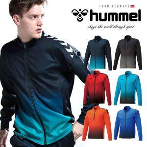 即納可★ 【hummel】ヒュンメル チーム ウォームアップ ジャケット ジャージシャツ HAT2082 gainabazar
