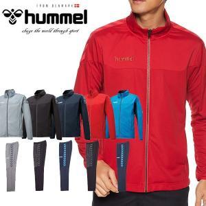即納可☆【hummel】ヒュンメル 特価 メンズ トレーニングジャケット&パンツ ジャージ上下セット トレーニングウェア HAT2083-HAT3083|gainabazar