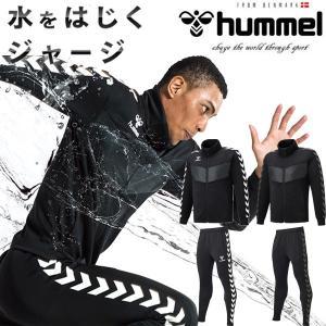 ◆◆ <ヒュンメル> 【hummel】ジャージ上下セット TECH SUITS JACKET&PANTS 撥水 ジャージ セットアップ HAT2085 HAT3085|gainabazar