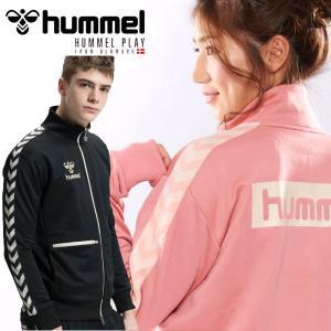 即納可★ 【hummel】ヒュンメル プレイ トラック ジャケット ジャージジャケット PLAY TRACK JACKET ジャージシャツ HAT2086 gainabazar