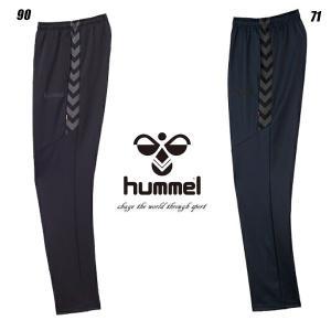 即納可★ 【hummel】ヒュンメル チーム ウォームアップパンツ ジャージパンツ HAT3082 gainabazar