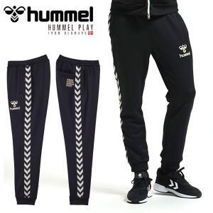 即納可★ 【hummel】ヒュンメル プレイ トラック パンツ PLAY TRACK PANTS ジャージパンツ HAT3086 90 gainabazar