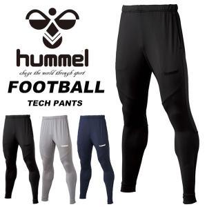 即納可☆hummel ヒュンメル HAT8001  メンズ フットボール テックパンツ ジャージパンツ gainabazar
