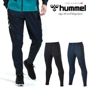 即納可★ 【hummel】ヒュンメル チーム テックパンツ ジャージパンツ HAT8082 gainabazar