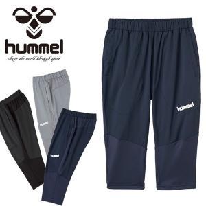 送料無料 メール便発送 即納可☆ 【hummel】ヒュンメル ウーヴン3/4パンツ HAW6074|gainabazar