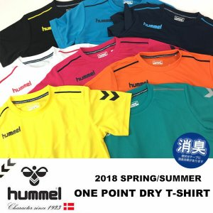 送料無料 メール便発送 即納可☆ 【hummel】ヒュンメル 2018 ワンポイント ドライTシャツ...