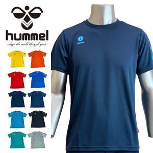 ◆◆ 送料無料 メール便発送 <ヒュンメル> 【hummel】19SS ワンポイント ドライTシャツ サッカー フットボール フットサル ユニセックス  HAY2084 gainabazar