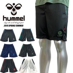 即納可★【hummel】ヒュンメル 19SS カモ柄 ドライハーフパンツ サッカー フットボール フットサル ユニセックス  HAY6013HP|gainabazar