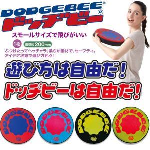 送料無料 定形外発送 即納可☆【DODGEBEE】 ドッヂビー200 Dodgebee HDB200 ドッジビー|gainabazar