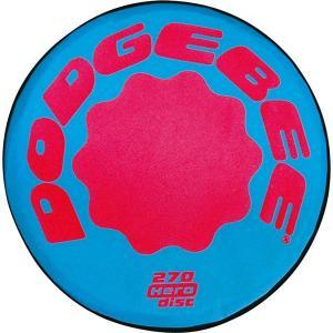 ◆◆送料無料 定形外発送 <ハタ(秦運動具)> HATAS ドッヂビー270 HDB270 (7525) gainabazar