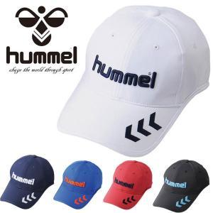 即納可★ 【hummel】ヒュンメル ベーシック キャップ 帽子 HFA4062 gainabazar