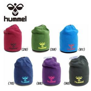 即納可☆ 【hummel】ヒュンメル フリースビーニー ウエアアクセサリー 帽子 ユニセックス(hfa4067-27sbg) gainabazar