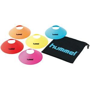 ◆◆ <ヒュンメル> HUMMEL HFA7006 マーカーコーン20個セット(24:S.ピンク) ヒュンメル 施設備品(hfa7006-24-mkn-hum)|gainabazar