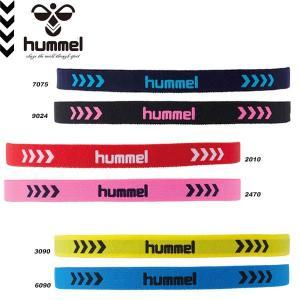 即納可★ 【hummel】ヒュンメル ワイド ヘアゴム サッカー フットサル アクセサリー HFA9109 gainabazar