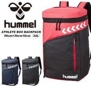 即納可★ 【hummel】ヒュンメル バックパック アスリートボックス バックパック 32L ATHLETE BOX BACKPACK サッカー HFB6120 gainabazar