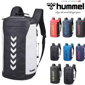 即納可★ 【hummel】ヒュンメル バックパック リュック 30L タンクパック TANK PACK HFB6121|gainabazar