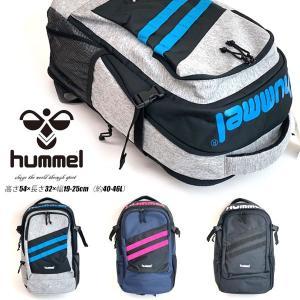 即納可★ 【hummel】ヒュンメル 拡張型 保冷 保温 バックパック HFB6127 gainabazar