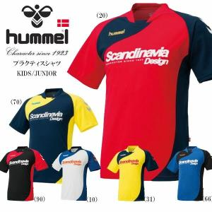 即納可★ 【hummel】ヒュンメル ジュニアプラクティスシャツ 半袖 サッカー(hjp1123-16skn)|gainabazar
