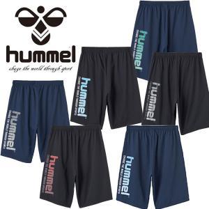 即納可★ 【hummel】ヒュンメル ジュニア Jr. ウーブンハーフパンツ HJP2065|gainabazar